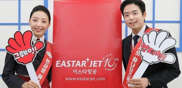Первый рейс авиакомпании Eastar Jet из Сеула приземлился во Владивостоке