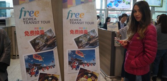 Новые экскурсии предлагают транзитным пассажирам в аэропорту Инчхон
