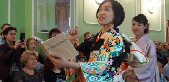 «Блистательный принц Гэндзи» и кимоно-шоу «отправили» приморцев в исторический вояж