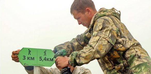 Велосипедный и пеший маршруты впервые откроют на «Земле леопарда» в Приморье