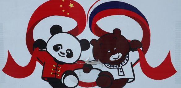 В рамках Road Show турбизнес Китая познакомят с туристическим потенциалом Приморья