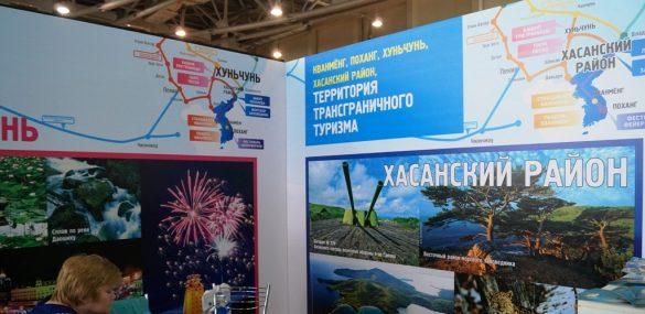 Приморье предложит сделать трансграничным туристский маршрут «Праздник вкуса»