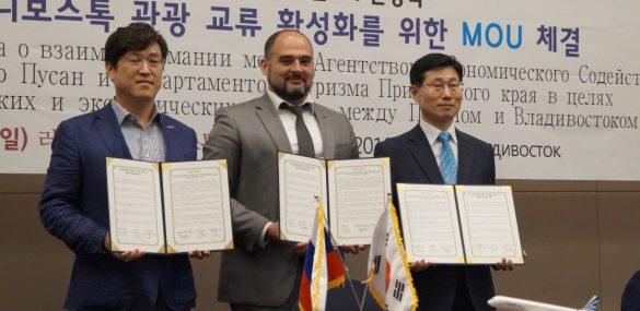 Приморский край и Пусан будут продвигать туризм общими усилиями