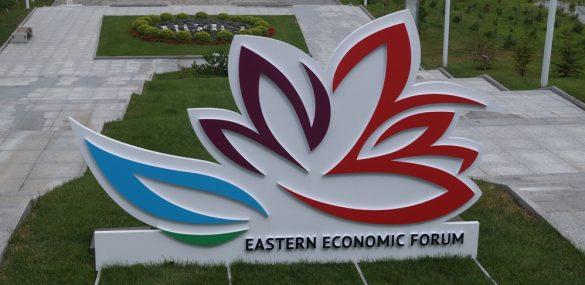 Туристические инвестпроекты будут представлены на ВЭФ
