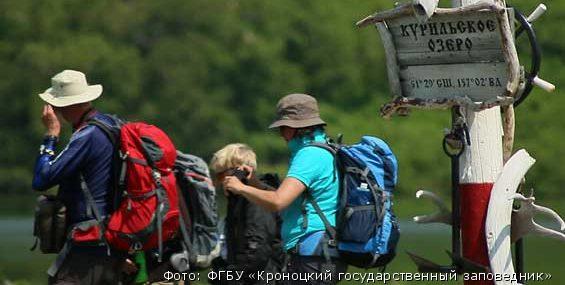 Туристы охотнее стали посещать заповедники Камчатки