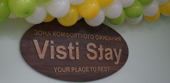 Комфортное ожидание рейсов в аэропорту Владивостока организовал японский бизнес