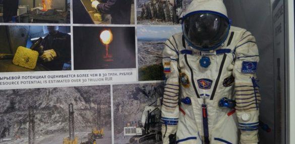 Туристы смогут увидеть пуск ракеты-носителя с космодрома Восточный за 6500 руб.