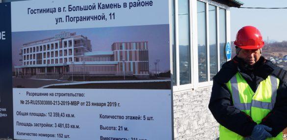 В Приморье  построят отель для бизнес-туристов