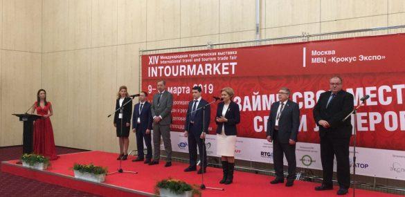 Интурмаркет – 2019: Приморью пожелали успехов в развитии новых проектов и продвижении региона