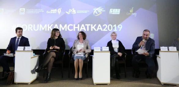 Туризм на Камчатке получит мощную поддержку