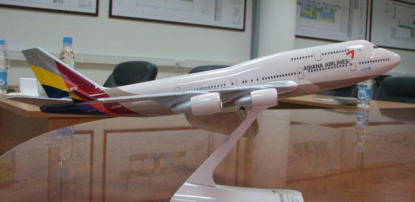 Asiana Airlines из-за банкротства сворачивает полетную программу
