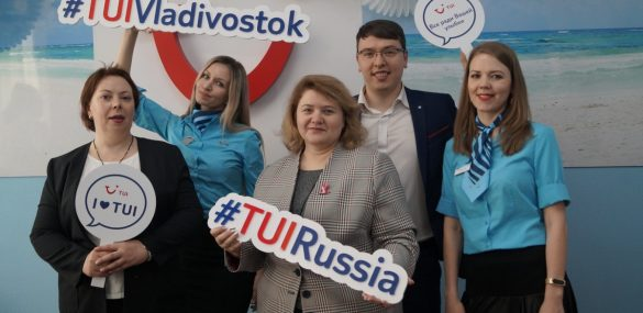 Оператор TUI собирается возить приморцев на отдых в Китай, Таиланд и Турцию