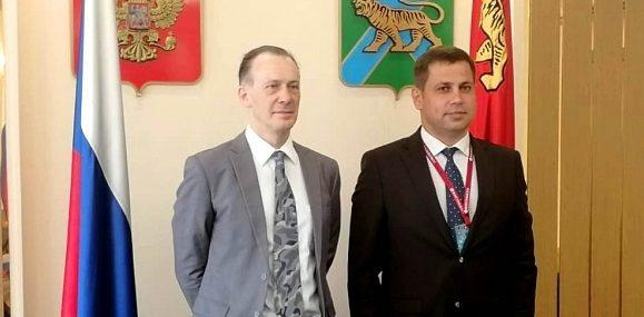 Посол Австралии в России отметил перспективы сотрудничества с Приморьем