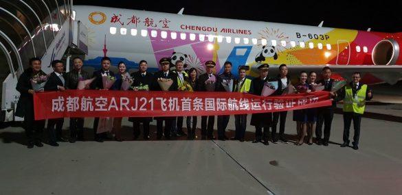 Аэропорт Владивосток впервые в мире принял самолет Comac ARJ21-700 авиакомпании Chengdu Airlines